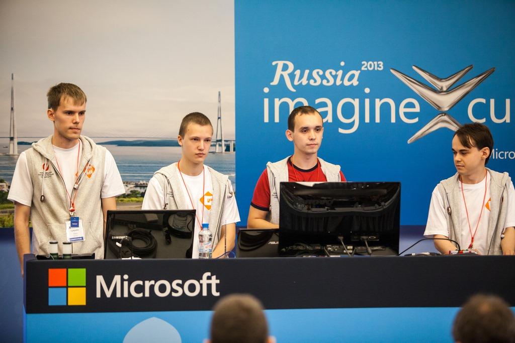 MICROSOFT IMAGINE CUP RUSSIA 2013