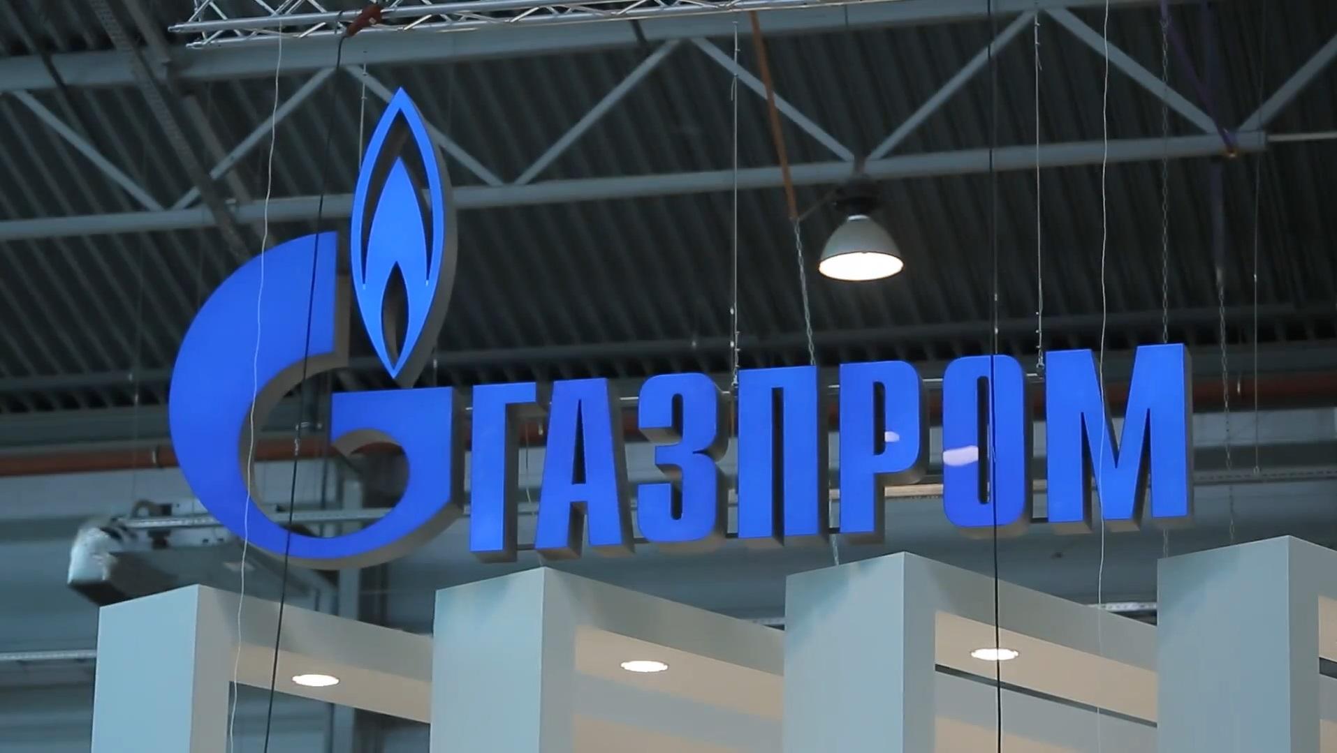 Gazprom in Lenexpo